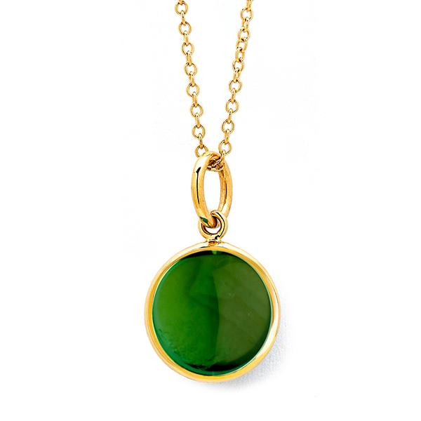 GREEN TOURMALINE DROP PENDANT